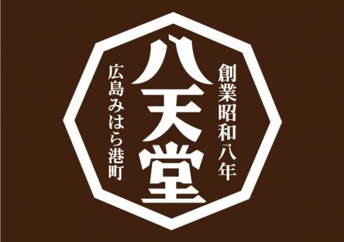 八天堂 | ekie(エキエ)広島駅
